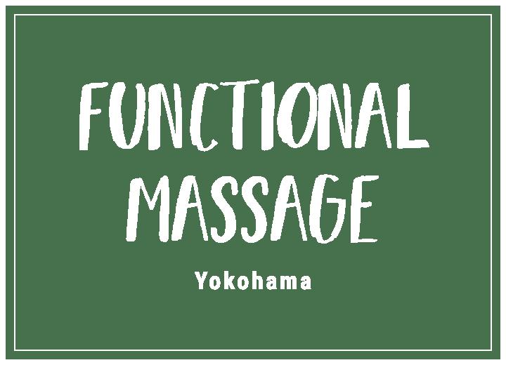 FUNCTIONAL MASSAGE yokohama